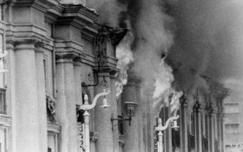 Η άλλη 11η Σεπτεμβρίου που σημάδεψε την παγκόσμια ιστορία