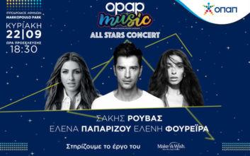 Πάρτι αστέρων στο Markopoulo Park στο All Stars Concert