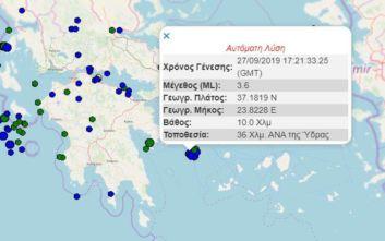Σεισμός τώρα ανατολικά της Ύδρας