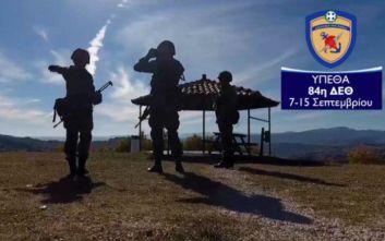 Η παρουσία του υπουργείο Εθνικής Άμυνας στην 84η ΔΕΘ