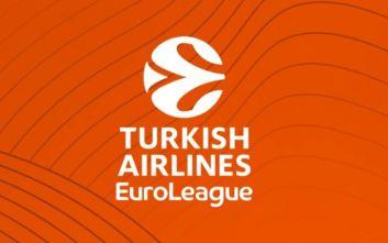 Euroleague: Ο νέος κώδικας συμπεριφοράς των φιλάθλων