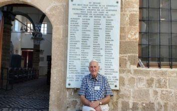 Η εξομολόγηση ενός από τους τελευταίους επιζώντες Εβραίους της Ρόδου για τη φρίκη του Ολοκαυτώματος