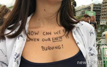 Ευφάνταστη πορεία στο Σύνταγμα για την κλιματική αλλαγή