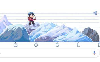 Αφιερωμένο στην Τζούνκο Ταμπέι το σημερινό doodle της Google