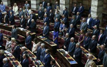 Βουλή: Τη Δευτέρα στη δημοσιότητα το πόθεν έσχες των βουλευτών