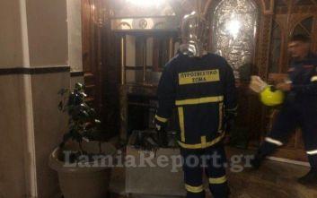 Συναγερμός για φωτιά στη Μητρόπολη Λαμίας
