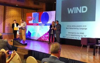Η νέα Q  βραβεύτηκε στο 8ο E-Business and Social Media Conference