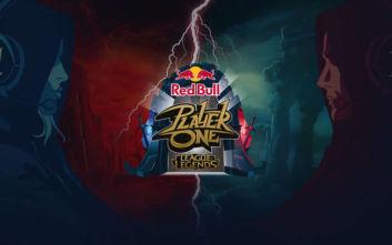 Το Red Bull Player One επιστρέφει στην Ελλάδα για δεύτερη χρονιά