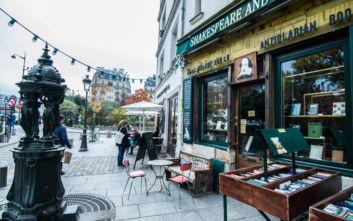 Το θρυλικό βιβλιοπωλείο του Παρισιού