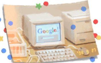 Η Google γιορτάζει τα 21 της χρόνια και αφιερώνει στον… εαυτό της το σημερινό doodle