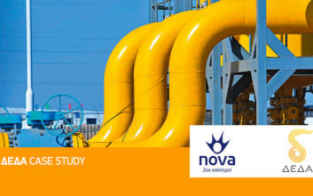 Nova και ΔΕΔΑ: Συνεργασία με υπηρεσίες Contact Center σε υποδομές Hybrid Cloud
