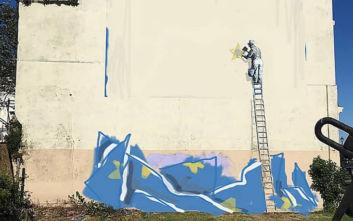 Κάλυψαν με άσπρη μπογιά έργο του Banksy στη Βρετανία