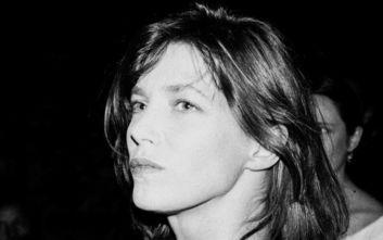 Ακύρωση της συναυλίας Τζέιν Μπίργκιν «GAINSBOURG SYMPHONIQUE» στο Ηρώδειο