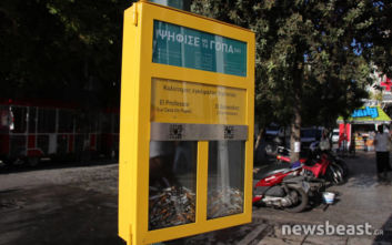 Τα σταχτοδοχεία - κάλπες στην Αθήνα που μετατρέπουν τις γόπες σε ψήφους