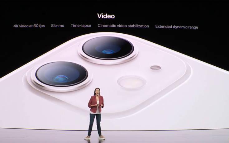 Αυτά είναι τα νέα iPhones 52