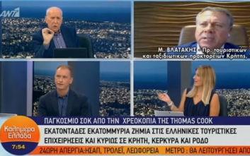 Τουριστικός πράκτορας στην Κρήτη: Γνώριζαν εδώ και δύο μήνες για την κατάρρευση της Thomas Cook