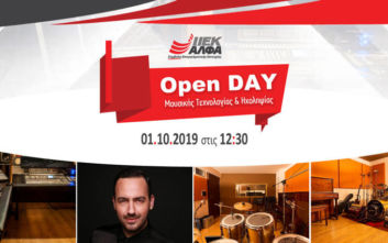 Το ΙΕΚ ΑΛΦΑ Αθήνας σε προσκαλεί στο Open Day Μουσικής Τεχνολογίας & Ηχοληψίας που θα συζητηθεί