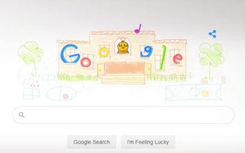 Πρώτη μέρα στο σχολείο: Το doodle της Google για τη νέα χρονιά