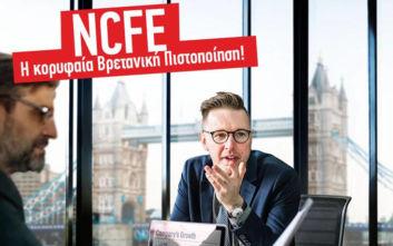 ΙΕΚ ΑΛΦΑ: Μάθε τα πάντα για τη Βρετανική Πιστοποίηση NCFE