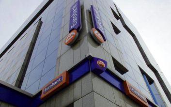 Eurobank: Απορροφά το κόστος ανάληψης από ATM άλλης τράπεζας σε επιπλέον 14 περιοχές