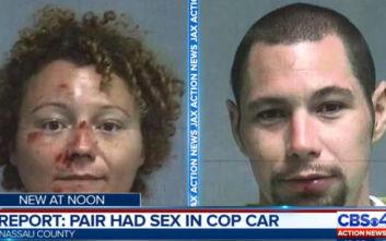 Θρασύτατο ζευγάρι έκανε σεξ στο πίσω κάθισμα περιπολικού