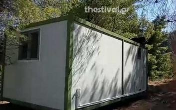 Καταγγελία για προκάτ σπίτια σε προστατευόμενη αναδασωτέα έκταση στη Χαλκιδική