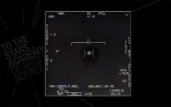 Το μυστήριο των «βίντεο με UFO» και η... επιβεβαίωση της γνησιότητάς τους