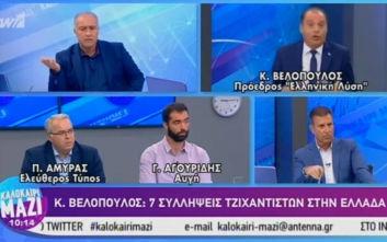 Κυριάκος Βελόπουλος: Ο πρόσφυγες να μεταφερθούν στα «ξερονήσια»