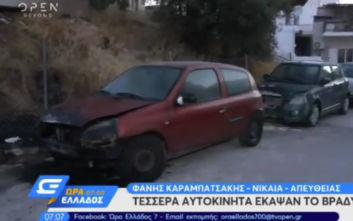 Εμπρησμός τεσσάρων αυτοκινήτων το βράδυ στην Αθήνα