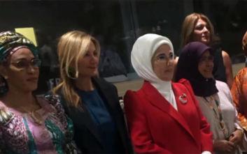 Η συνάντηση Εμινέ Ερντογάν με την Μαρέβα Μητσοτάκη