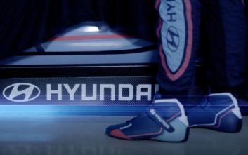 Τρεις πρεμιέρες για την Hyundai στο Σαλόνι της Φρανκφούρτης
