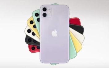 Τα νέα iPhone 11, 11 Pro και 11 Pro Max μόλις ανακοινώθηκαν