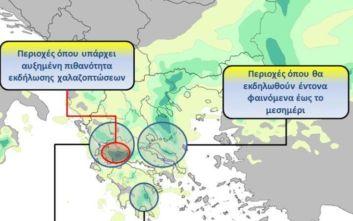 Καιρός: Πού περιμένουμε ισχυρές βροχές και καταιγίδες σήμερα, τι θα γίνει στην Αττική