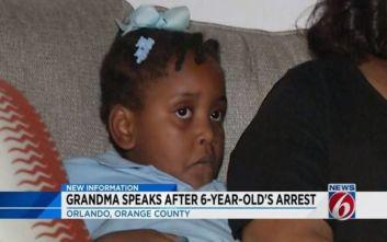 Αστυνομικός συνέλαβε δύο... 6χρονα παιδιά μέσα στο σχολείο τους στο Ορλάντο