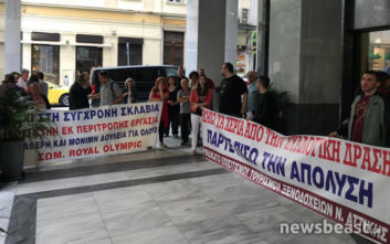 Διαμαρτυρία σε ξενοδοχείο της Αθήνας για την απόλυση εργαζομένου