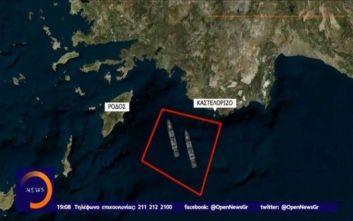 Navtex για ταυτόχρονες ασκήσεις από Ελλάδα και Τουρκία ανάμεσα σε Ρόδο και Καστελόριζο