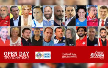 Στις 12 Σεπτεμβρίου το ΟPEN DAY Προπονητικής του ΙΕΚ ΑΛΦΑ Πειραιά με 22 μεγάλους προπονητές