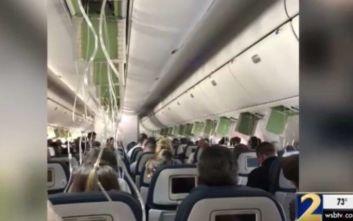 Πανικός στον αέρα, το αεροσκάφος έχανε ύψος και οι επιβάτες έστελναν μηνύματα στους αγαπημένους τους