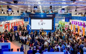ΔΕΘ: Η WIND λειτουργεί σε πραγματικές συνθήκες πιλοτικό δίκτυο 5G