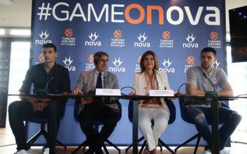 Nova: Η EuroLeague με Ολυμπιακό και Παναθηναϊκό ΟΠΑΠ ΕΙΝΑΙ ΕΔΩ μέχρι το 2023