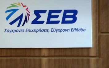 ΣΕΒ: Άμεσα και χωρίς κριτήρια οι πόροι σε όλους τους εργαζομένους και επιχειρήσεις