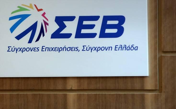 ΣΕΒ: Αναγκαία τα κίνητρα για επαναπατρισμό 500.000 ανθρώπων που ξενιτεύτηκαν λόγω κρίσης