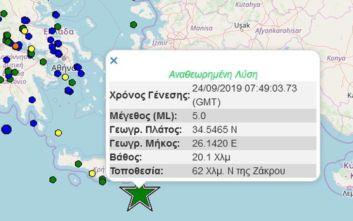 Σεισμός τώρα κοντά στην Κρήτη