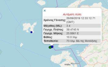 Σεισμός κοντά στη Λέσβο