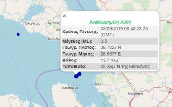 Σεισμός κοντά στη Μυτιλήνη