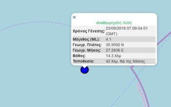 Σεισμός τώρα νοτιοδυτικά της Χάλκης