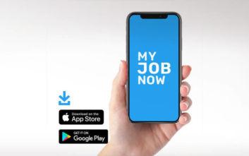 Βρείτε εργασία και προσωπικό εύκολα και γρήγορα από το κινητό σας