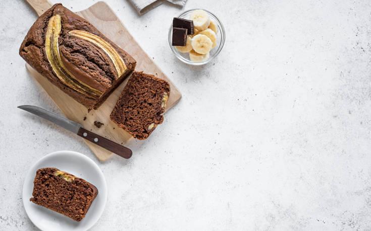 Παγωτό με μέλι και καρύδια – Newsbeast