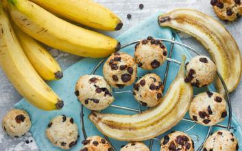 Πώς να φτιάξετε σπιτικά μπισκότα με σοκολάτα και μπανάνα