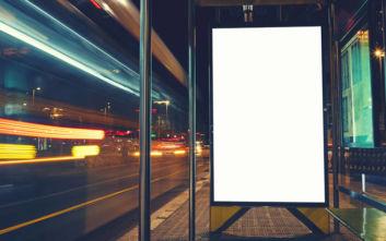 Ξεκινά το Σάββατο από τη Μεσογείων η εκστρατεία αφαίρεσης διαφημιστικών πινακίδων